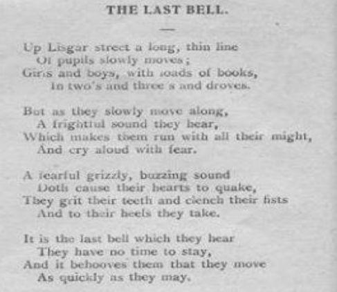 Last Bell